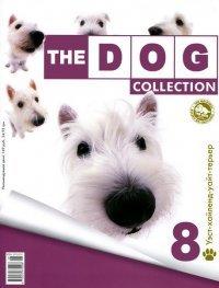 d4c5c88f747a7 The Dog Collection:журнал с игрушками собак разных пород. | ВКонтакте