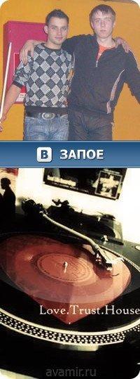 Alex Smirnow, 27 февраля 1989, Санкт-Петербург, id11612698