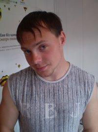 Владислав Сабакарев, 26 сентября 1988, Люботин, id25505133