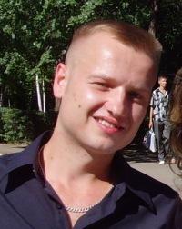 Денис Кудрявцев, 7 июня 1981, Красноярск, id33270003