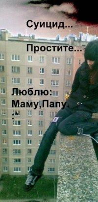 Taylor Swift, 24 апреля 1995, Кемерово, id70076598