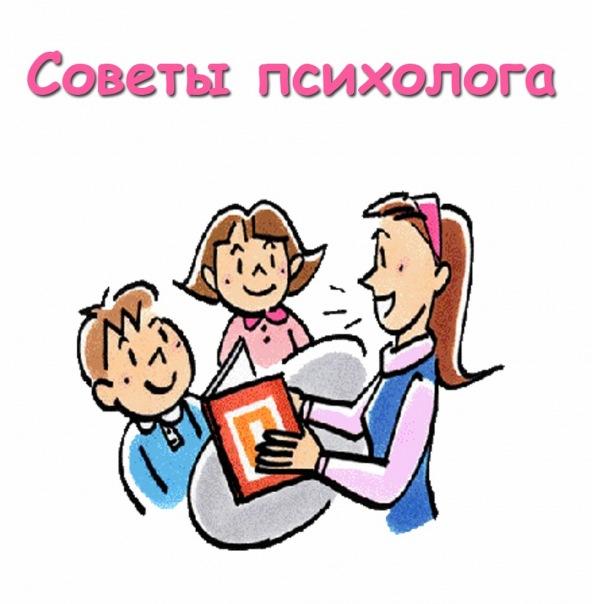 ОБСУЖДЕНИЯ ВКонтакте