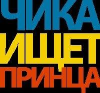 Просто Karinka, 22 января , Москва, id100965051