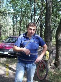Юра Иващенко, 13 декабря 1991, Харьков, id114573861