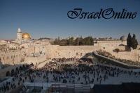 Israel Online