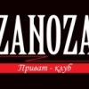 "Приват-Клуб ""ZANOZA"", Красноярск"