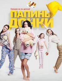 смотреть фильм воронины новые серии 2014 года новые серии
