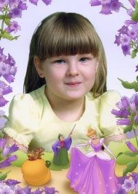Ксения Конкина, 20 февраля , Санкт-Петербург, id162398659