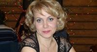Елена Липатова, 20 марта , Казань, id3711965