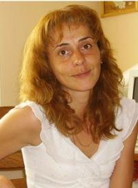 Светлана Варава, 22 сентября , Харьков, id46903371