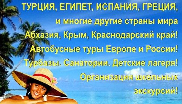 http://cs5871.vk.me/u5563621/155187166/x_024fd35a.jpg