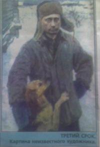 Иван Чумак, 7 марта , Омск, id57402728