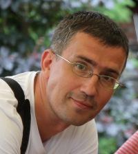 Алексей Сытенко