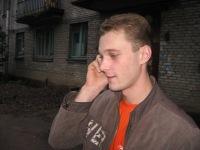 Алексей Иванов, 3 июня , Санкт-Петербург, id15003948