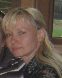 Наталья Кулакова, 1 мая , Уфа, id98227090