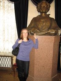 Ольга Улогова, 24 марта 1979, Москва, id154702145