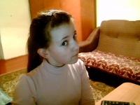 Ирина Дьякова, 25 августа , Новосибирск, id166592082