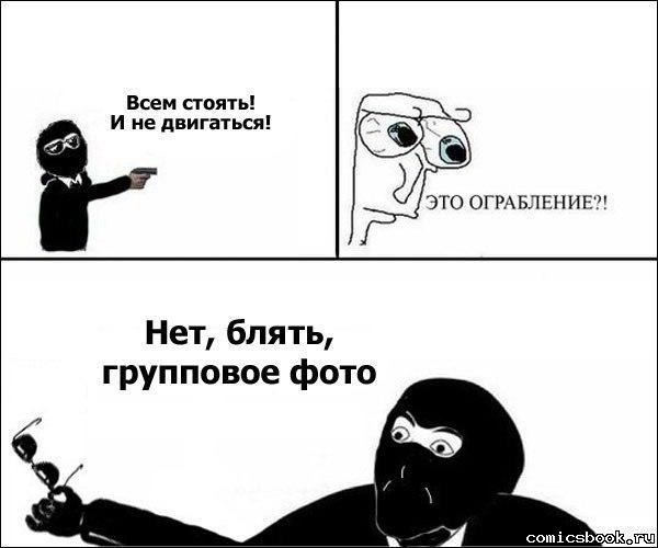 подборка приколов бесплатно: