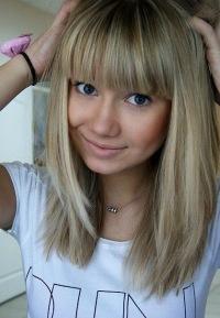 Анна Чаптыкова, 10 апреля , Красноярск, id163761527