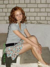 Соня Сябренко