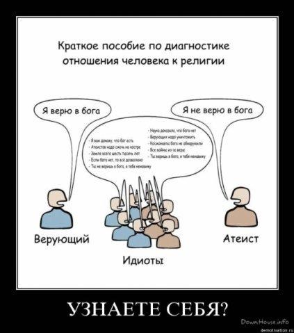 Костя Бондарев, Лахденпохья - фото №5