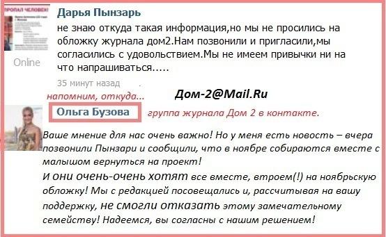 http://cs5874.vkontakte.ru/u60179932/-14/x_b373a625.jpg