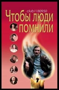 sovetskie-akteri-i-aktrisi-kino-i-teatra