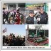 ЗАВЕРШЕНО! : «ИРАК. Пешком из Неджафа в Кербелу.» - лекция на Дебаркадере в Москве 18.03.12
