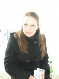 Наталья Максимова, 11 июня , Архангельск, id152817075