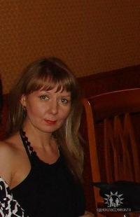 Ульяна Жаркова, 27 января 1999, Санкт-Петербург, id162006109