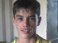 Рашид Кривонос, 16 июля 1996, Мариинск, id163682833