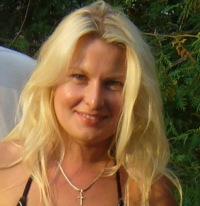Наталья Король, 10 февраля 1975, Киев, id35159573