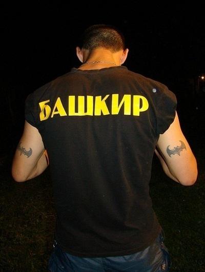 Фиргат Аминев, 24 мая 1988, Уфа, id139414480