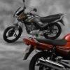 Yamaha YBR 125 Пермь