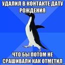 http://cs5876.vkontakte.ru/u30352534/135750640/m_12c46dbf.jpg