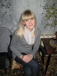Маша Бессонова