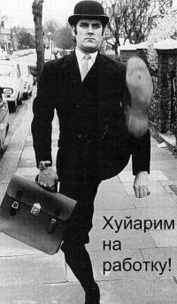 Николай Меркушев, 14 августа 1992, Архангельск, id59384924