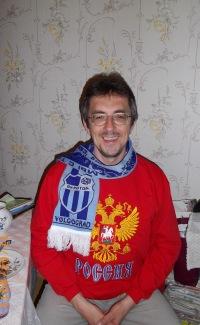 Борис Кузнецов, 1 декабря , Ильичевск, id8447410