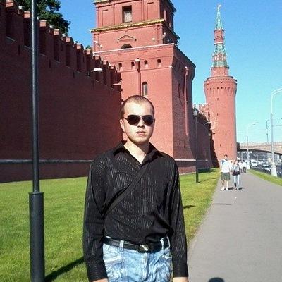 Дима Бойко, 1 декабря , Миасс, id112220739