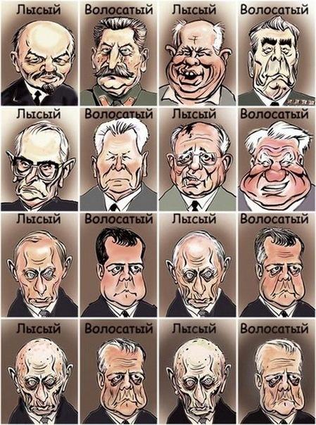 Анекдоты про политиков №453