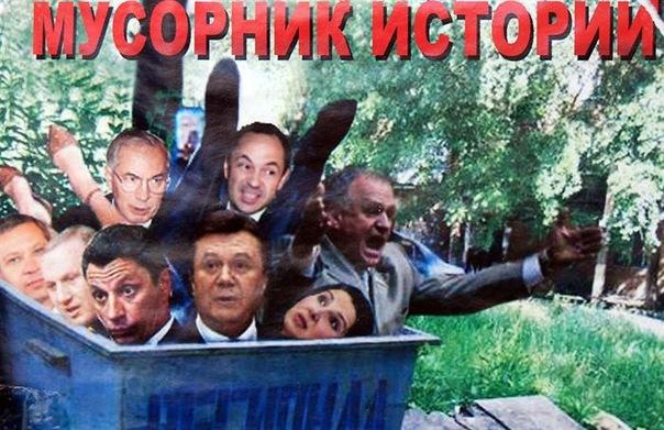 Украинским олигархам интереснее Таможенный союз, чем принципы ЕС, - эксперт - Цензор.НЕТ 324