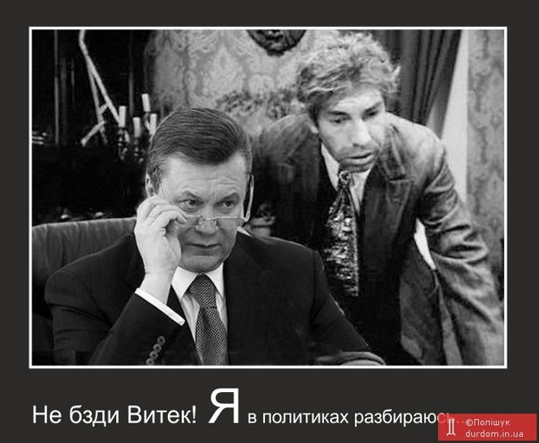 Генсек НАТО просит все стороны в Украине воздержаться от насилия и использования силы - Цензор.НЕТ 260