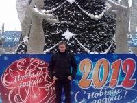 Andrei Kostenko, 17 августа 1987, Санкт-Петербург, id162006112