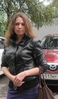 Людмила Третьяк, 20 августа 1981, Москва, id145852353