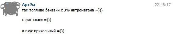 http://cs5879.vkontakte.ru/u31064479/-14/x_b6f7b4bb.jpg