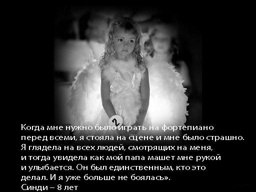 береги любовь береги её: