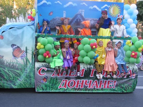 День шахтера Донецк