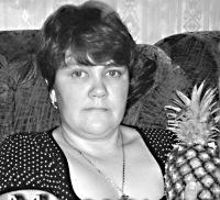 Евгения Прохорова, 12 января 1977, Йошкар-Ола, id104298784