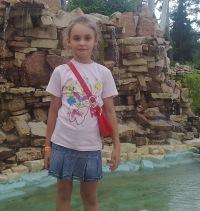 Лиза Передельская, 21 июня , Екатеринбург, id109027466