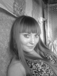 Валерия Цыбина, 13 октября 1991, Минусинск, id114450046